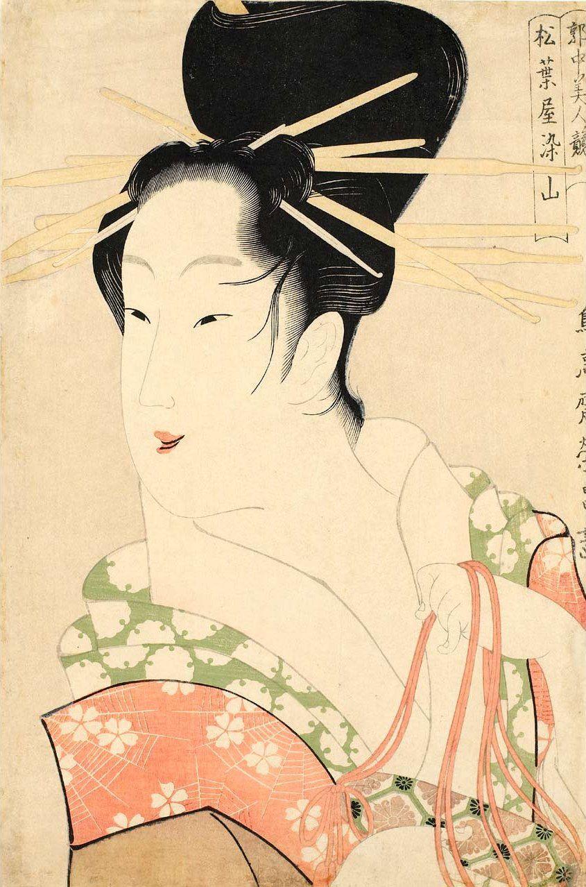 Chōkōsai Eishō (1795-1801): Die Kurtisane Someyama