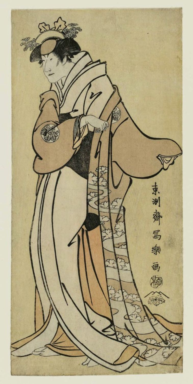 Kitao Masanobu (1772-1780): Die Schauspielerin Nakayama Tomisaburō